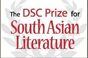 DSC Prize