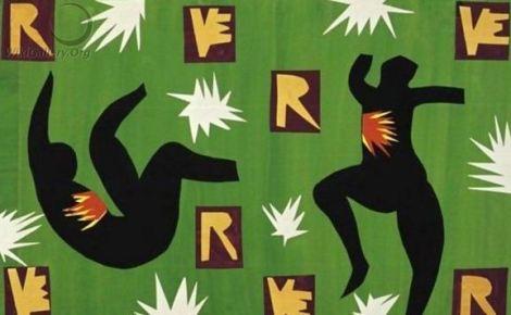 Courtesy: Henri Matisse