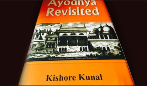 ayodhya_revisited